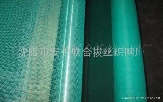 沈阳玻璃纤维窗纱 1