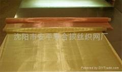 沈阳黄铜网