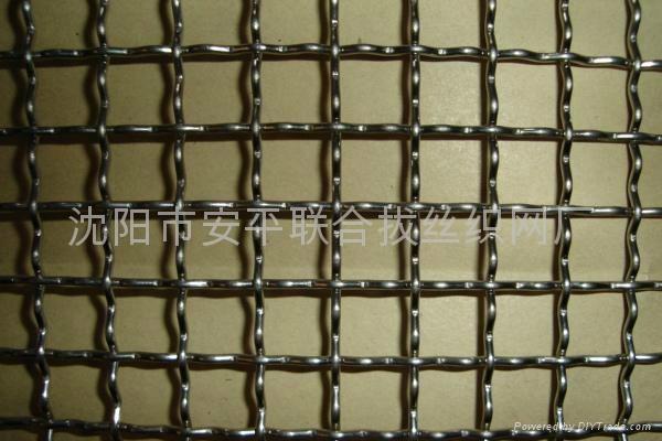 沈阳方孔网 4