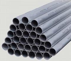 供應316不鏽鋼無縫管