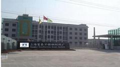 東莞市長安富泰不鏽鋼銷售部
