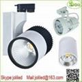 LED Track  Lamp Commerial Light 1