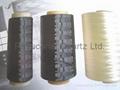 Quartz Tube Heating Elements and Quartz Heater Lamp 5