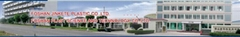 GUANGDONG HONGBO BUILDING MATERIALS SCIENCE AND TECHNOLOGY CO.,LTD