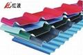 APVC anti-corrosive composite roofing tile 3