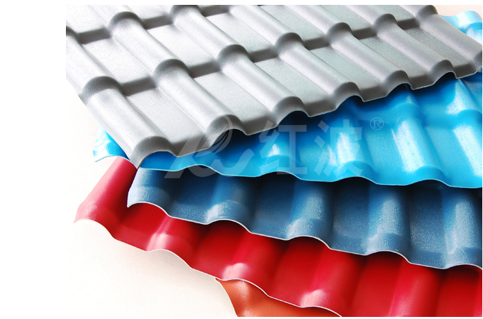 Synthetic Resin Tile (SPANISH ROOFING TILE) 1