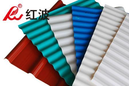 HONGBO PVC anti corrosive Roofing Tile 1