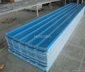 APVC anti-corrosive composite roofing tile 4
