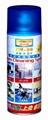 泡沫型表面護理清潔劑 2