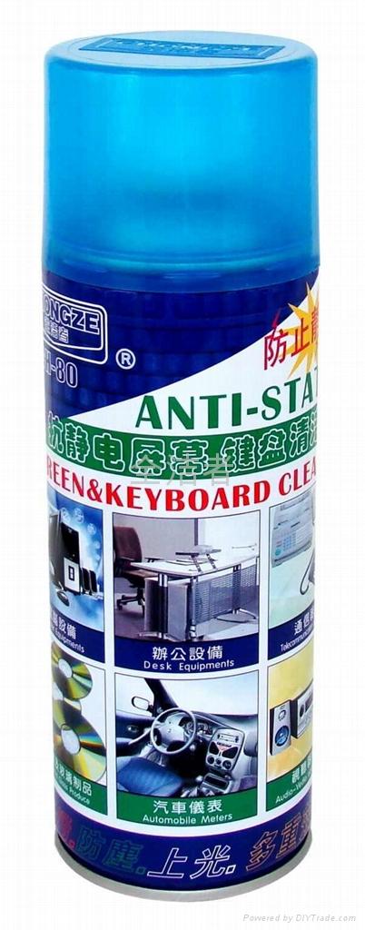 電腦清潔劑 1