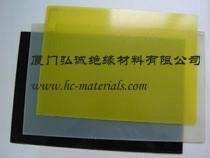 Epoxy glassfibre laminate insulation board