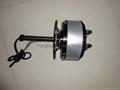 car hub motor 48v /60v 1500w-6000w(atv motor)