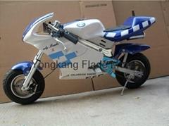 49cc pocket bike FLD-PB4