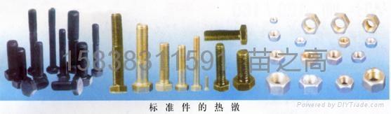 高频热锻电炉 1