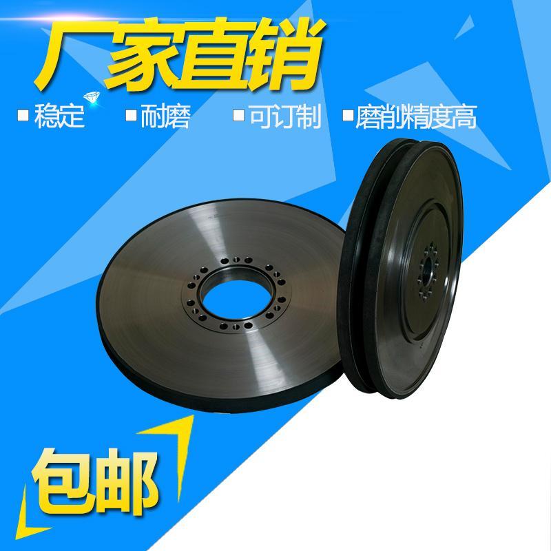 厂家直供CBN砂轮曲轴凸轮轴砂轮 1