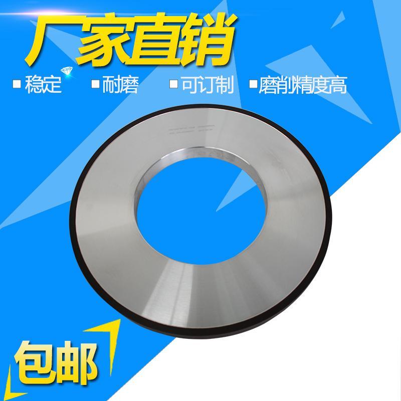 厂家直供金刚石树脂砂轮平行砂轮平面磨砂轮 1