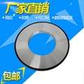 厂家直供金刚石树脂砂轮平行砂轮