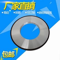厂家直供金刚石树脂砂轮平行砂轮平面磨砂轮