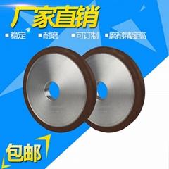 厂家直销金刚石平行砂轮树脂砂轮外圆磨砂轮
