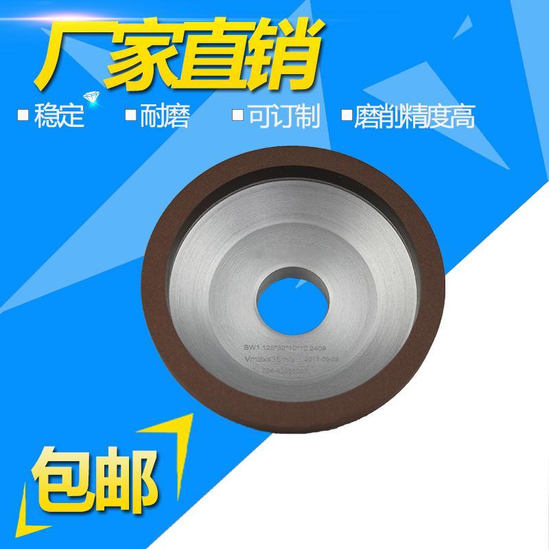 直供金刚石碗型砂轮树脂碗型砂轮工具磨砂轮 1