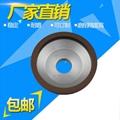 直供金刚石碗型砂轮树脂碗型砂轮