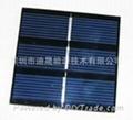 ultrathin polycrystalline solar cells