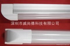 深圳T5一體8WLED日光燈管.