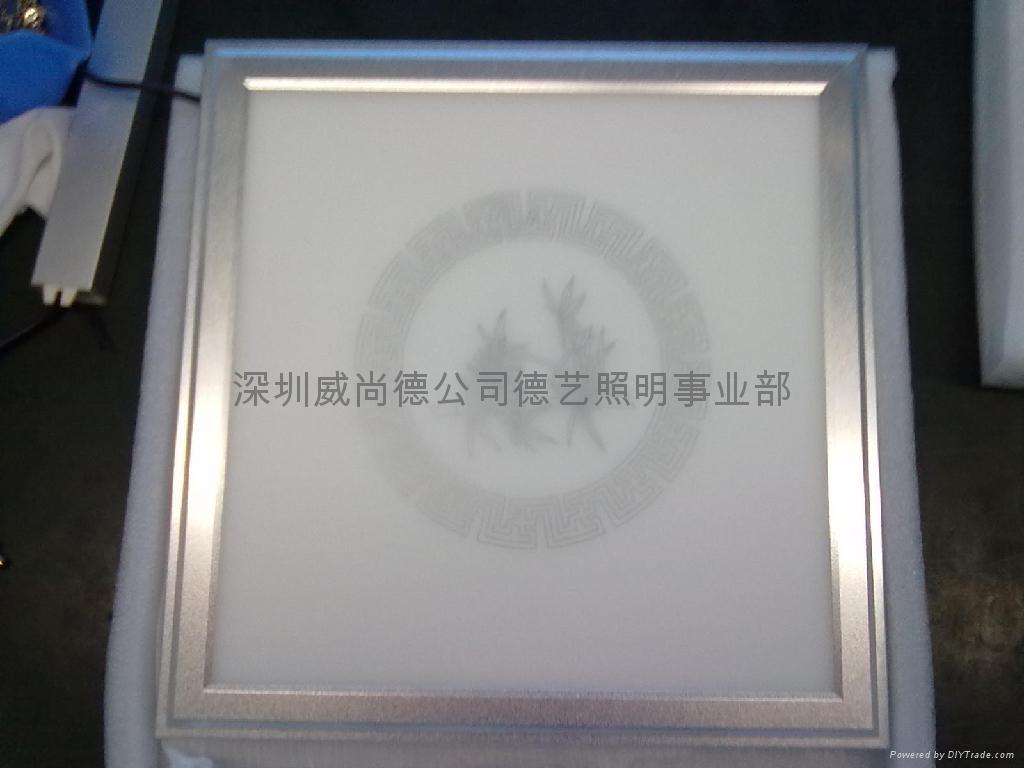 300mmLED面板燈 1