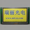 4.3智能液晶显示模块-USB