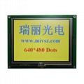 5.6寸TFT液晶模块RS232接口带触摸屏 1