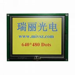 5.6寸TFT液晶模塊RS232接口帶觸摸屏