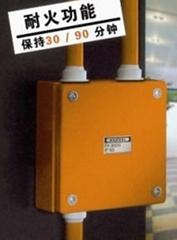 防火分線盒