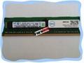 SNPMFTJTC/4G   4GB DDR3 SDRAM PC-10600 Memory Module