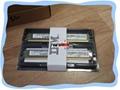 IBM 1934 15R7172 12R8247 8GB (2x4GB) IBM
