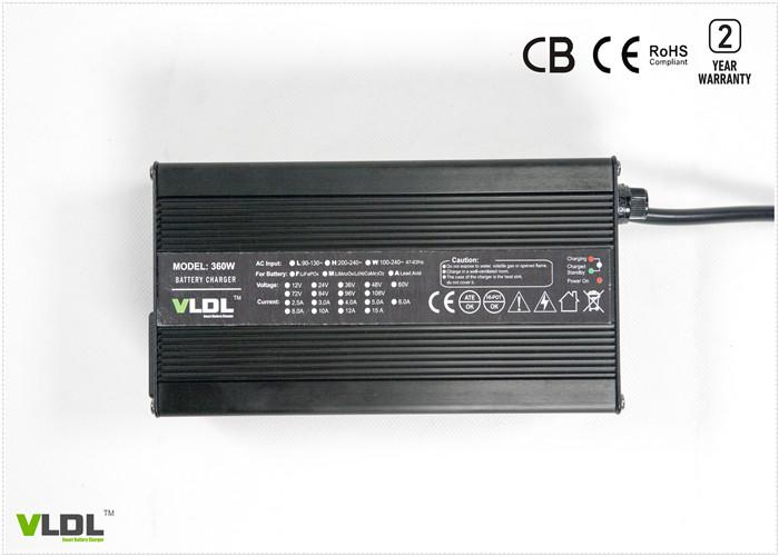 12V 20A Lead-acid Battery Charger 3