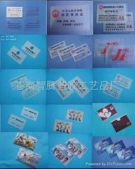 PVC銀行防磁卡套