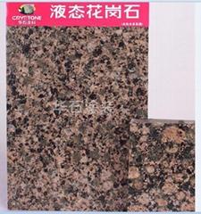 外墙仿石漆工程首选广东华石水包水仿石漆厂家直销