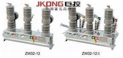 ZW32高压真空断路器