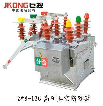 推荐ZW8-12柱上真空断路器 1