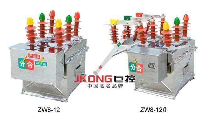 推荐ZW8-12柱上真空断路器 2