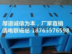 平板川字塑料托盤