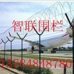 機場防護網