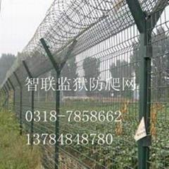 高安全监狱围网