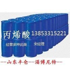 山东出口四氢呋喃 99.95厂家直销