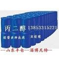 山東利華益滌綸級石油乙二醇 3