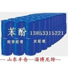 山東利華益滌綸級石油乙二醇 4