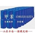山東魯西二甲基甲酰胺DMF價格 2