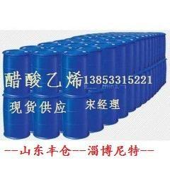 山東魯西二甲基甲酰胺DMF價格 4