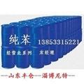 山東齊魯出口乙腈 散水自提價格出口吉化乙腈 2
