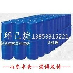 山東齊魯出口乙腈 散水自提價格出口吉化乙腈 3